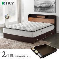 KIKY武藏-抽屜加高 雙人5尺二件床組(床頭箱+抽屜床底)