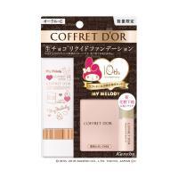 Kanebo佳麗寶  COFFRET D'OR光透裸肌保濕粉底液UV限定組B(三麗鷗聯名限定版)
