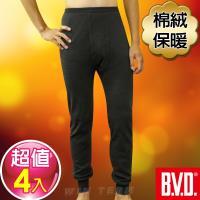 BVD 棉絨保暖長褲(4入組)台灣製造