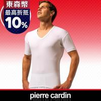 Pierre Cardin 皮爾卡登 新機能吸汗透氣 U領短袖衫(6件組)台灣製造