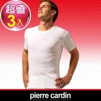 Pierre Cardin 皮爾卡登 新機能吸汗透氣 圓領短袖衫(3件組)台灣製造