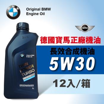 BMW正廠機油 Twinpower Turbo LL-01 5W30(整箱12入)