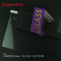 Goevno SAMSUNG Galaxy Tab A/A2 10.5 (2018) 玻璃貼