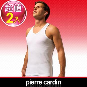 ★超值2入★Pierre Cardin 皮爾卡登 新機能吸汗透氣 背心(2件組)