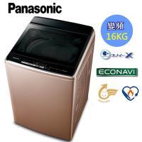 Panasonic國際牌16公斤變頻直立洗衣機NA-V160GB-PN (庫)