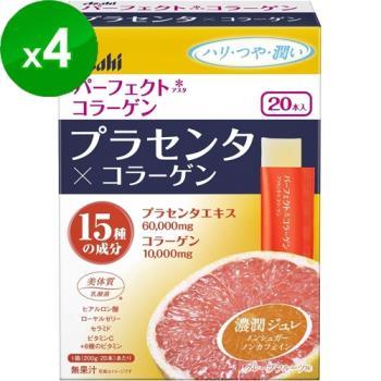 【日本Asahi】朝日膠原蛋白果凍條x4盒-葡萄柚味(20支/盒)