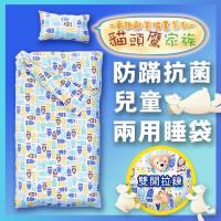 Embrace英柏絲 精梳純棉 兩用兒童睡袋4.5X5藍色貓頭鷹 防蹣抗菌 SGS 瑞士無毒認證(附枕頭+被胎)
