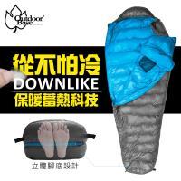 【Outdoorbase】雪精靈DOWNLIKE保暖睡袋-鐵灰/天空藍-24769