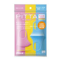 日本PITTA MASK 高密合可水洗口罩-兒童SWEET(3片/ 包)