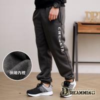 【Dreamming】美式超保暖厚刷毛束口休閒運動長褲(共二色)