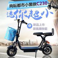 SUNIWIN 尚耘國際電動親子車C230/ 自行車/ 迷你摺疊車/ 極輕代步車/ 寵物車