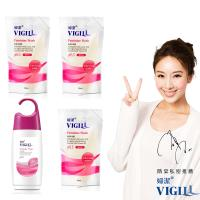VIGILL 婦潔-私密守護特惠4入組(滋潤嫩白220ml/瓶+補充包/180ml/包x3)