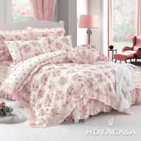 HOYACASA薔薇花語 雙人抗菌精梳純棉蕾絲八件式床罩組-型(網)