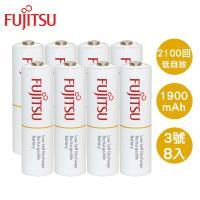 Fujitsu 富士通 AA 3號1900mAh低自放充電電池8入