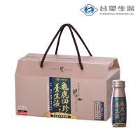 台塑生醫龜鹿四珍養生液禮盒(14瓶/盒)