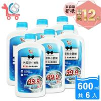 You Can Buy 英國梨與小蒼蘭 除菌EX洗衣槽清潔劑600mlx6瓶