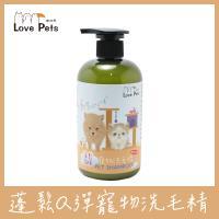 Love Pets 樂沛思 蓬鬆Q彈寵物洗毛精-犬貓適用 500ml