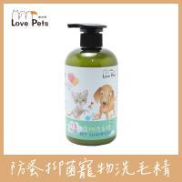 洗毛精《Love Pets 樂沛思》防蚤抑菌寵物洗毛精-犬貓適用 500ml