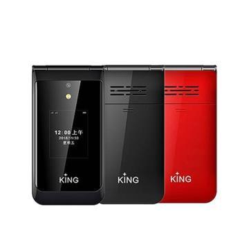 KING-G27 4G+4G大字大聲雙卡雙待摺疊手機