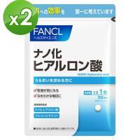 【日本 FANCL】水精靈保濕錠(30粒/包)X2包