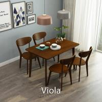 【obis】Viola北歐實木餐桌椅組(一桌四椅)