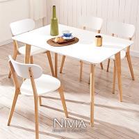 【obis】Nivia北歐實木桌椅組/一桌四椅(白)
