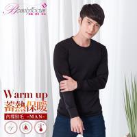 BeautyFocus 男圓領刷毛蓄熱保暖衣-黑色(5591)