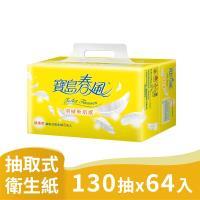 寶島春風抽取衛生紙(130抽*8包*8串)
