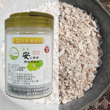 白河曾家蓮藕粉 (300g)
