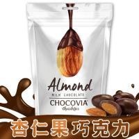 CHOCOVIA杏仁果巧克力120gx6包