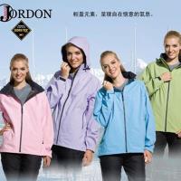 【JORDON】GORE-TEX+POLATEC刷毛  女款 兩件式外套