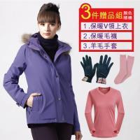 【FOX FRIEND】女款GORE-TEX 防水透氣單件式外套