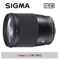 SIGMA 16mm F1.4 DC DN Contemporary 恆伸公司貨 FOR SONY