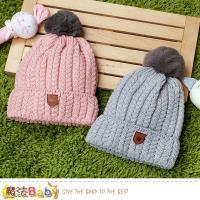 魔法Baby 嬰兒帽 柔軟保暖針織毛線帽 g2607b