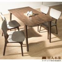 日本直人木業-Ander四張椅子搭配3064全實木135公分餐桌
