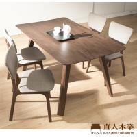 日本直人木業-Ander四張椅子搭配3071全實木150公分餐桌