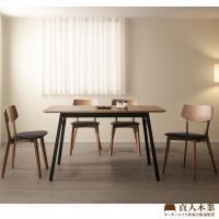 日本直人木業-BRAC四張椅子搭配5119全實木135公分餐桌