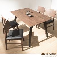 日本直人木業-ANTE四張椅子搭配5119全實木135公分餐桌
