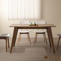 日本直人木業-3064 簡約日系全實木135 公分餐桌