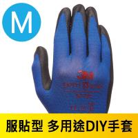 3M 服貼型-多用途DIY手套-SS100(藍色 M-5雙入)
