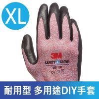 3M 耐用型-多用途DIY手套-MS100(紅色 XL-5雙入)