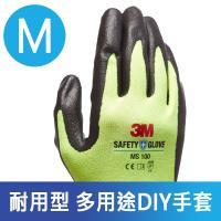 3M 耐用型-多用途DIY手套-MS100(黃色 M-5雙入)