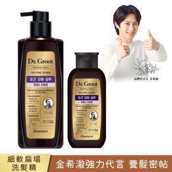 韓國Dr.Groot 養髮秘帖洗髮精(細軟扁榻髮)400ml