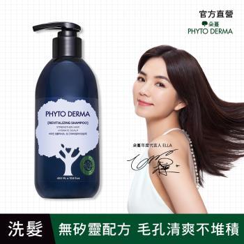 Phyto Derma  朵蔓 頭皮淨化洗髮精 400ml (髮根強健)