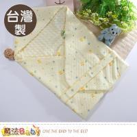 魔法baby 嬰兒包巾 台灣製厚款保暖安撫機能包巾 b0138