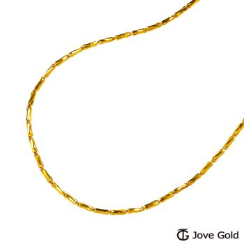 Jove gold 承諾黃金項鍊(約7.30錢)(約2尺60cm)