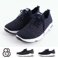 【88%】男款休閒鞋-休閒舒適編織綁帶休閒鞋 運動鞋 簡約百搭 男款男鞋