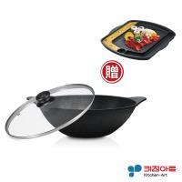 韓國Kitchen Art 黑鈦晶岩原石不沾湯鍋28cm(附蓋)