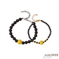 Jcode真愛密碼 守護愛情黃金/黑瑪瑙/尖晶石成對手鍊