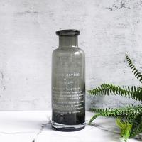 Homely Zakka 北歐經典復古萬用玻璃瓶-大(優雅灰)